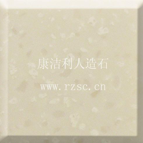 KJL819白水晶
