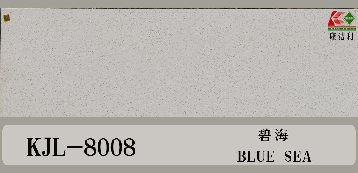 kjl-8008 碧海
