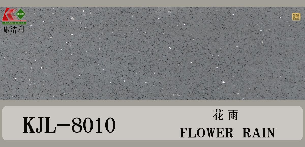 kjl-8010花雨