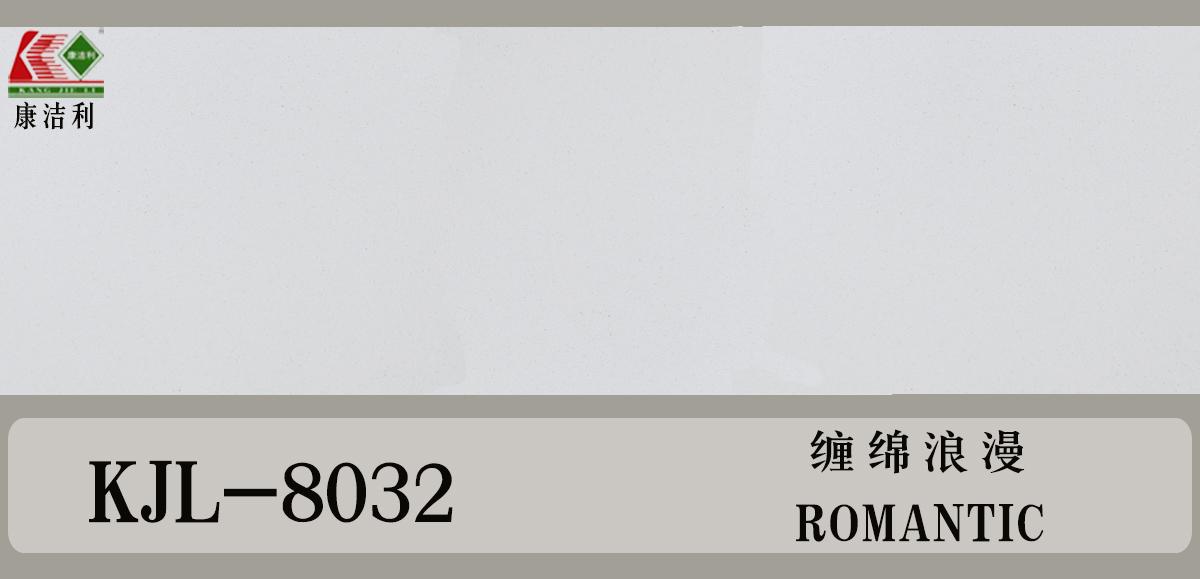 KJL-8032缠绵浪漫