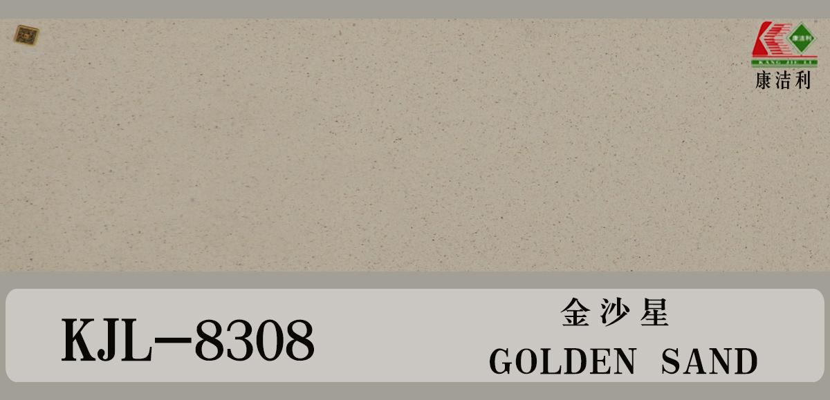 kjl-8308金沙星