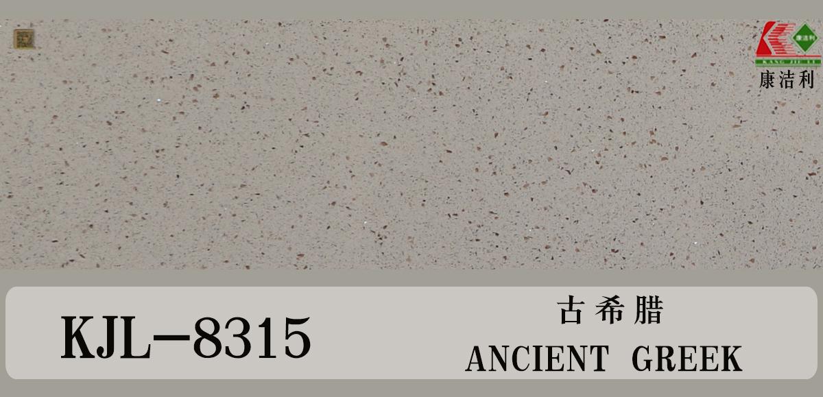 kjl-8315古希腊