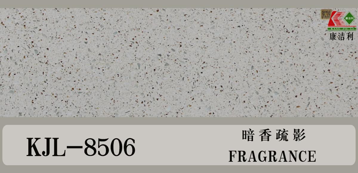 kjl-8506暗香疏影