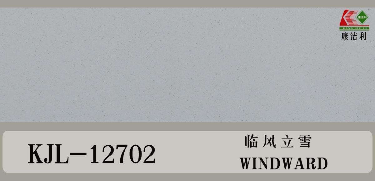 kjl-12702临风立雪