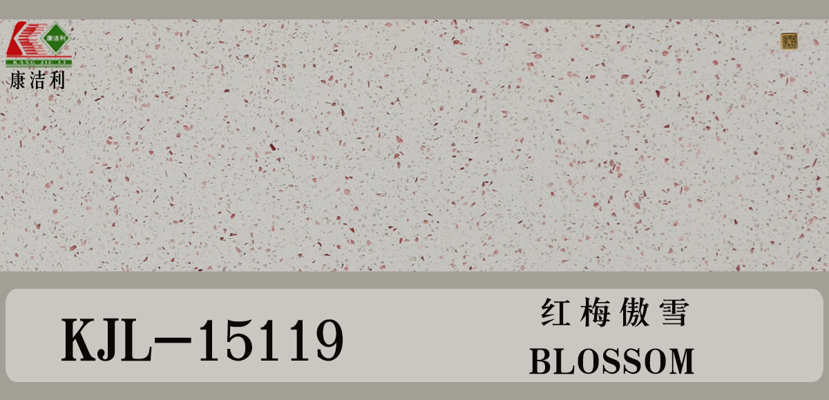 KJL-15119红梅傲雪