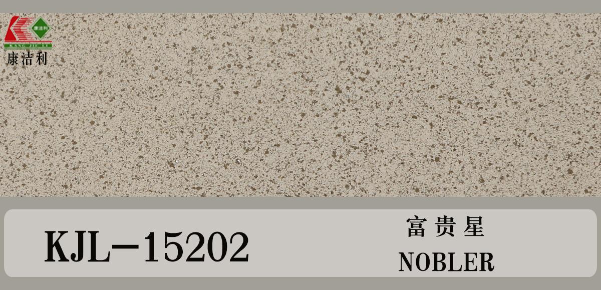 kjl-15202富贵星