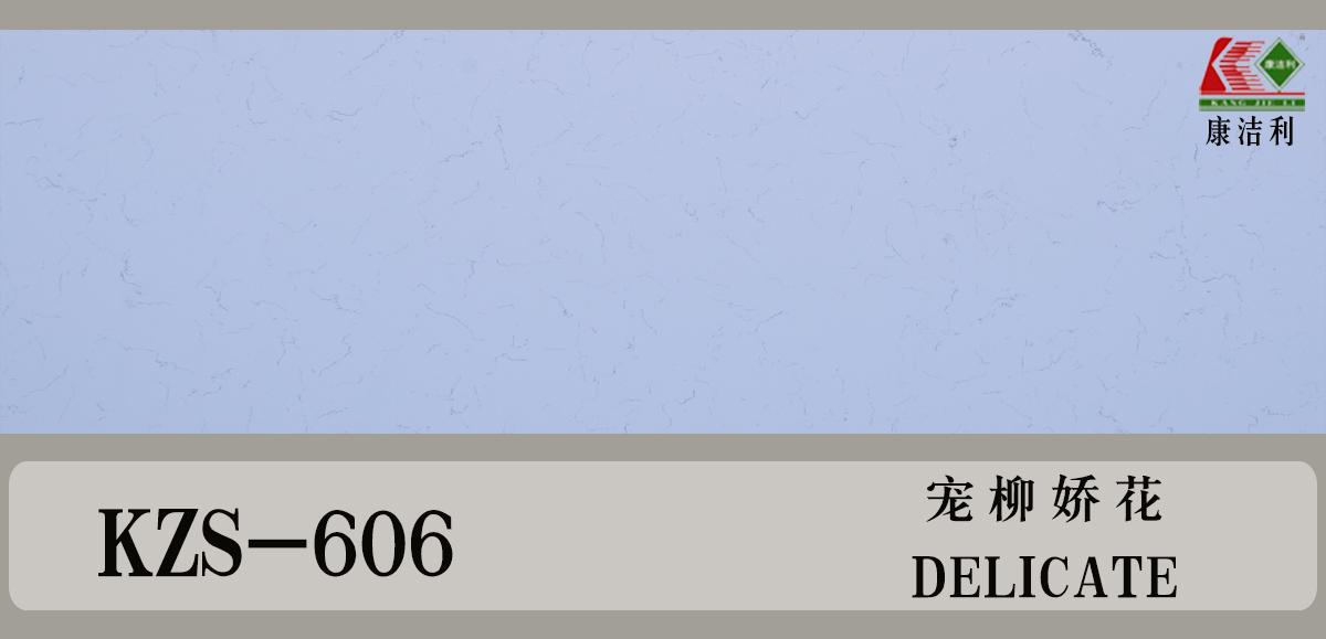KZS-606宠柳娇花