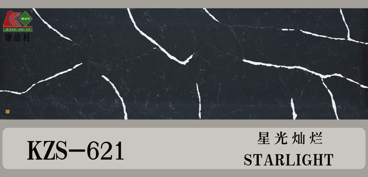 kzs-621星光灿烂